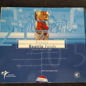 Ολλανδία - Σειρά 8 νομισμάτων ευρώ BU σε folder