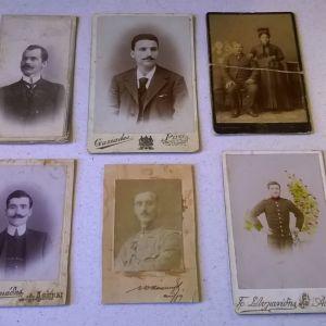 Φωτογραφίες παλιές ΙΙ ( 6 )