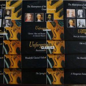 12 CDs κλασσικής μουσικής