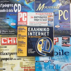 Περιοδικά Chip , PC Magazine