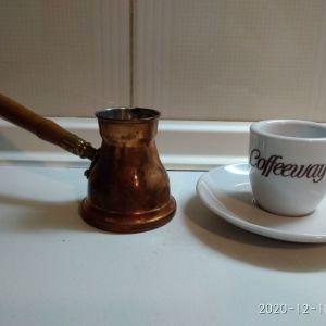 Set Coffeeway καινούργιο