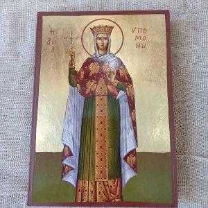 Αγία Υπομονή εικονα 10×14 με φύλλο χρυσού