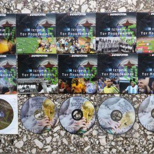 26  dvd Αθλητικα