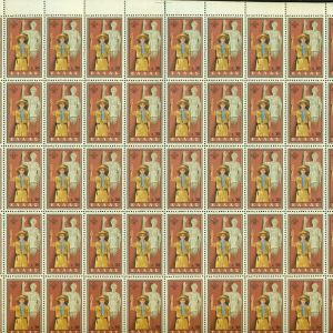 ΕΛΛΗΝΙΚΑ ΓΡΑΜΜΑΤΟΣΗΜΑ. 16 ΦΥΛΛΑ ΕΛΛΗΝΙΚΩΝ ΑΣΦΡΑΓΙΣΤΩΝ ΓΡΑΜΜΑΤΟΣΗΜΩΝ ( 7 ΦΥΛΛΑ ΙΣΤΟΡΙΚΗ 137, 8 ΦΥΛΛΑ ΤΟΠΙΑ 1942, 1 ΦΥΛΛΟ ΠΡΟΣΚΟΠΩΝ ). ΣΥΝΟΛΟ 800 ΓΡΑΜΜΑΤΟΣΗΜΑ.
