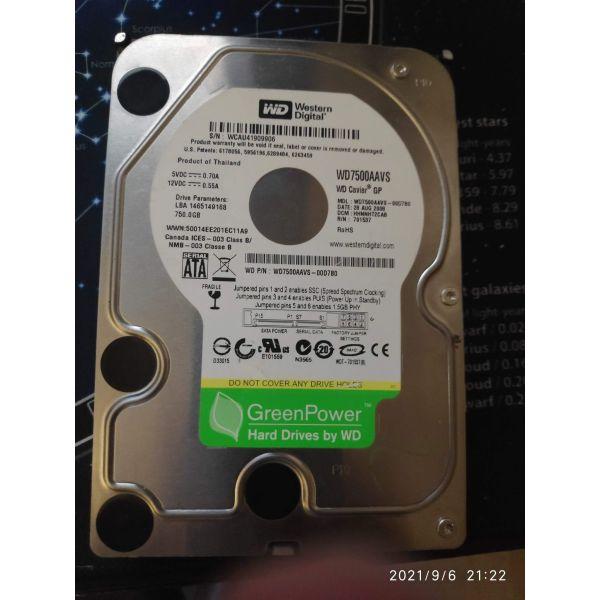 """3ch skliri diski 3.5"""""""