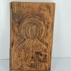 Εικόνα ξύλινη σκαλιστη (Χριστός) για ζωγραφική - εποχής 2000