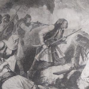 1867 Κρητική Επανάσταση ξυλογραφία διαστάσεις 34x26cm