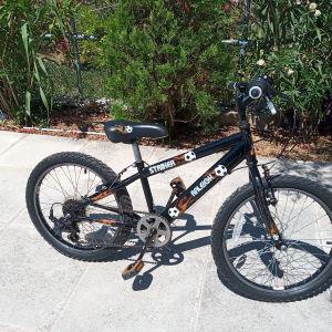 Ποδήλατο Raleigh 20 ιντσών