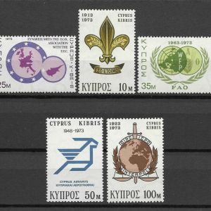 CYPRUS - 24/9/1973 - ANNIVERSARY AND EVENTS - UNMOUNTED MINT