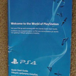 Οδηγός γρήγορης εκκίνησης - quick start guide για PS4- manual