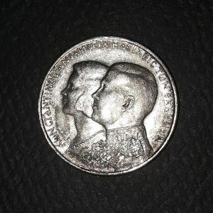1964 Κωνσταντίνος Άννα Μαρία  30 δραχμές