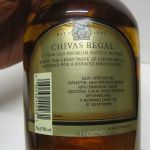 Chivas Regal Premium Scotch Whisky-aged 12 years, δεκαετία '90, 700ml σφραγισμένο, μεταλλικό συλλεκτικό κουτί