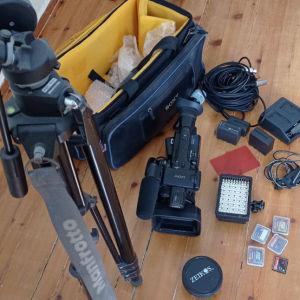 Βιντεοκάμερα SONY HVR-Z7E