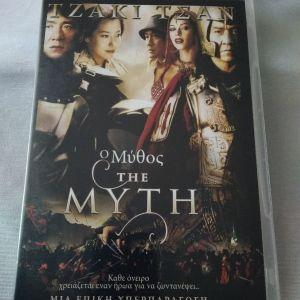 Ο ΜΥΘΟΣ-ΤΖΑΚΙ ΤΣΑΝ/DVD