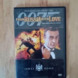 8 Ταινίες James Bond (DVDs)