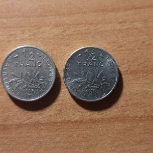 Συλλογή Νομισμάτων από τη Γαλλία