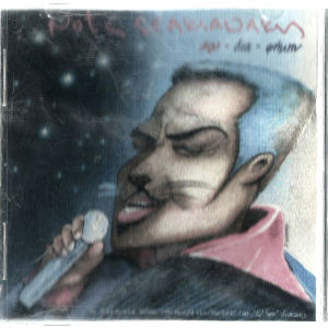 CD - ΝΟΤΗΣ ΣΦΑΚΙΑΝΑΚΗΣ - 4 διαμάντια