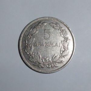 ΕΛΛΗΝΙΚΟ ΝΟΜΙΣΜΑ 1930