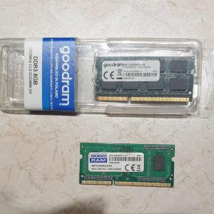 ΜΝΗΜΕΣ RAM 8GB+2GB DDR3