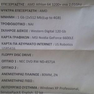AMD Athlon 64 processor 3200+