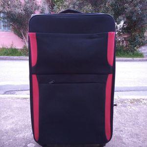 Μεγάλη Βαλίτσα - αποσκευή ταξιδιού