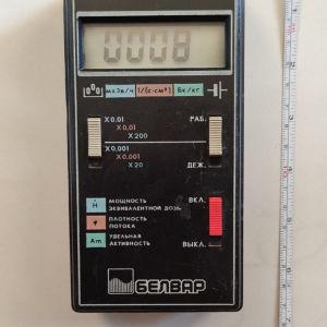Σοβιετικός - Ρωσικός μετρητής ακτινοβολίας (Geiger)