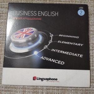 DVD *BUSINESS ENGLISH N- 2* ΜΕΘΟΔΟΣ ΑΥΤΟΔΙΔΑΣΚΑΛΙΑΣ.