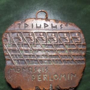 μετάλλιο αναμνηστικό 4