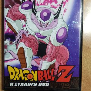Dragon Ball Z η συλλογή DVD νουμερο 21