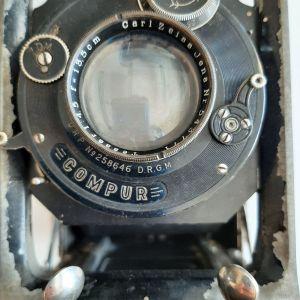 ΠΟΛΥ ΣΠΑΝΙΑ ΑΝΤΙΚΑ ΦΩΤΟΓΡΑΦΙΚΗ ΜΗΧΑΝΗ CERTO COMPUR DRP F=13.5 cm 1:4.5 DRP. No 258646