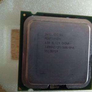 Επεξεργαστής Intel Pentium4 στα 3,00Ghz/2MB L2 cache/ LGA775 socket  & ψήκτρα.