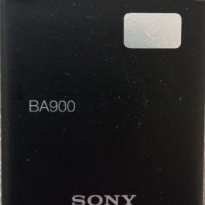 ΜΠΑΤΑΡΙΑ BA900 SONY
