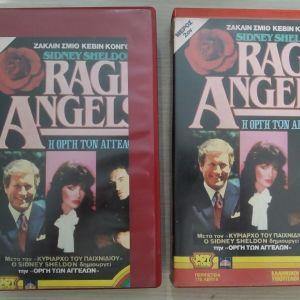 5 βιντεοκασέτες Vhs ταινίες δεκαετίας 80