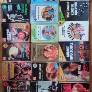 62 διάφορα βιβλια
