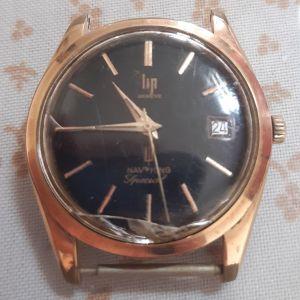Ανδρικό Ρολόι Χειρός