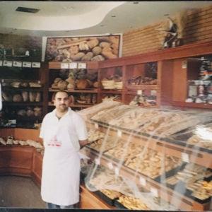 Επαγγελματικά  αρτοποιείου