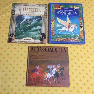 3 παιδικά βιβλία -8