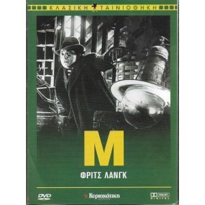 DVD / M / ORIGINAL DVD