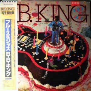 B.B. KING BLUES 'N' JAZZ MCA VIM-6309 Japan OBI PROMO ΒΥΝΙΛΙΟ ΣΕ ΑΡΙΣΤΗ ΚΑΤΑΣΤΑΣΗ