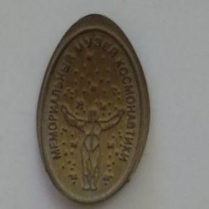 Νόμισμα αναμνηστικό