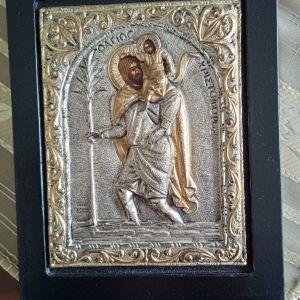 Εικόνα του Αγίου Χριστοφόρου χειροποίητη, πολύ όμορφη, από καθαρό ασήμι 1000ο, Βυζαντινής τεχνοτροπίας, 16Χ20εκ.