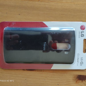 Θήκη LG-G3 αυθεντική για D855