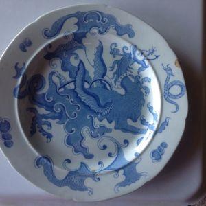 πιατο αντικα του 1840 masons ironstone china  με δρακο