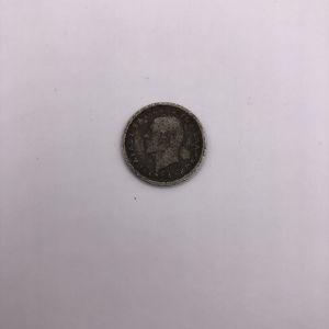 Νόμισμα 50 λεπτών 1964