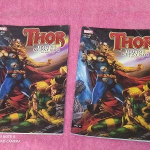 Περιοδικά κόμικς
