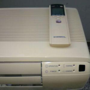 Κλιματιστικό Fujitsu General 24.000 btu