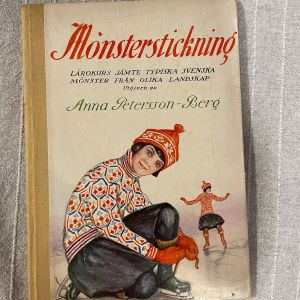 Συλλεκτικό βιβλίο πλεξίματος Monstersticking από Γερμανία