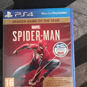 Marvel spider-man game of the year