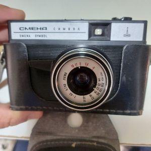 Φωτογραφική μηχανή CMEHA (Vintage)