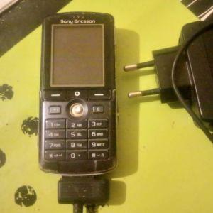 Sony Ericsson κινητό